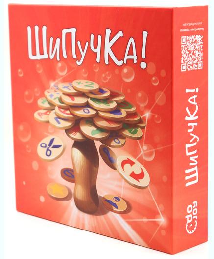 Настольная игра DOJOY DJ-BG05 Шипучка! <br>